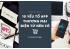 10 Yếu Tố App Thương Mại Điện Tử (E-commerce App) Nên Có