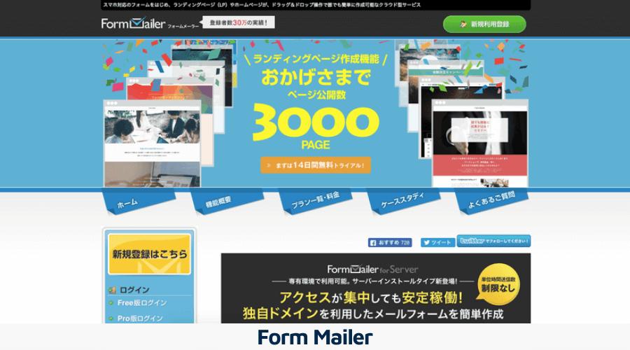 Form Mailer