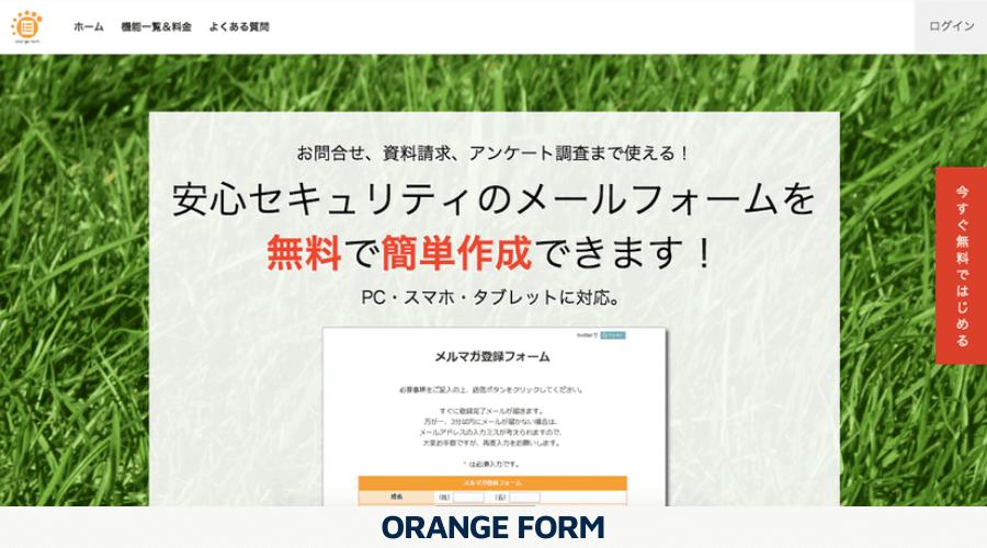 Orange Form